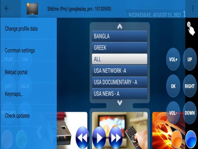 StbEmu Pro IPTV App Free Download & How To Install