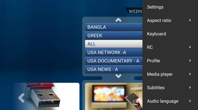 Stb EMU Pro IPTV APP Download
